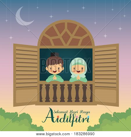 Hari Raya Aidilfitri vector illustration. Cute muslim boy and girl with traditional malay window frame and starry night background. (caption: Fasting Day of Celebration)