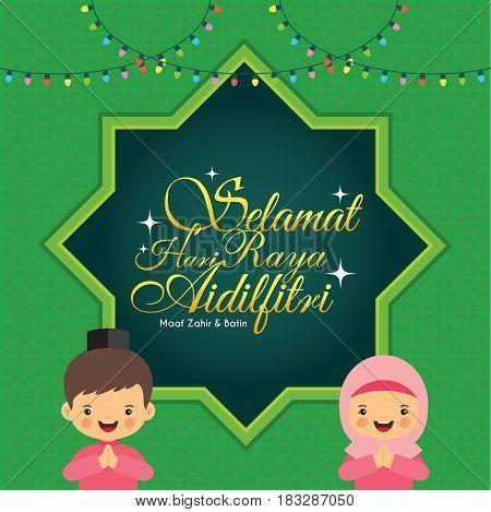 Hari Raya Aidilfitri vector illustration. Cute muslim kids with colorful light bulbs and frame (caption: Fasting Day of Celebration, I seek forgiveness, physically and spiritually)