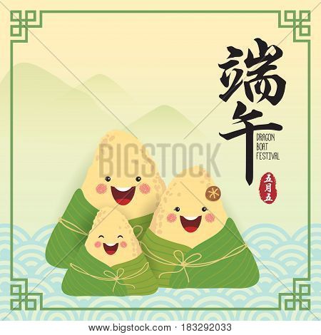 Cute chinese rice dumplings cartoon character. Dragon boat festival illustration. (caption: Dragon Boat festival, 5th day of may)