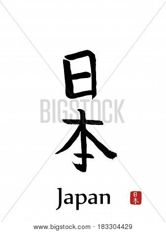 Hieroglyph translate - Japan . vector japanese symbols on white background. Hand drawn Japan hieroglyph. Ink brush calligraphy
