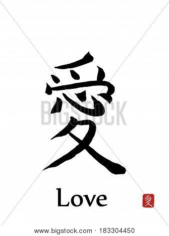 Hieroglyph Japan translate - Love. vector japanese symbols on white background. Hand drawn Japan hieroglyph. Ink brush calligraphy