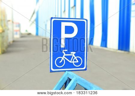 Place for bicycles parking outdoors, closeup