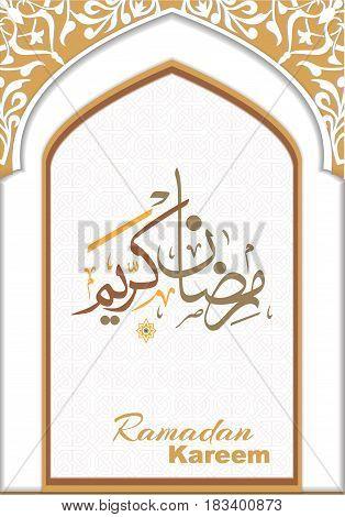 Beautiful Islamic geometric decoration suitable for use as a Ramadan kareem background or  a greeting card on the occasion of Eid , Arabic  scripts  translation : Ramdan kareem  - vector illustration