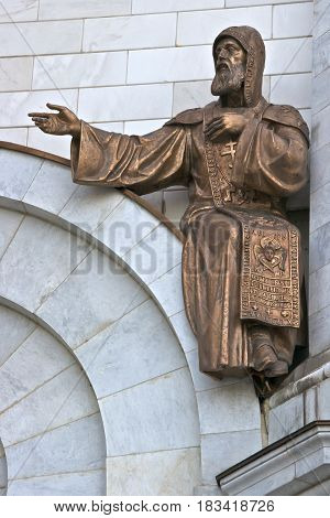 Bronze sculpture on the exterior of the Cathedral of Christ the Saviour Moscow.