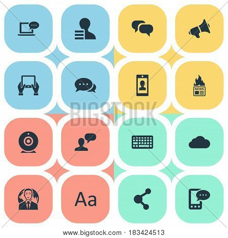 Vector Illustration Set Of Simple Newspaper Icons. Elements Gazette, Gain, Argument And Other Synonyms Negotiation, Argument And Profit.