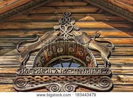 Jamb fragment. Woodcarving. Closeup. Log hut facade. Izba in Russian village. Old wooden houses - monument of ancient Russian architecture. Golden ring of Russia, Kostroma