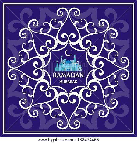 Ramadan Greeting Card Blue.eps