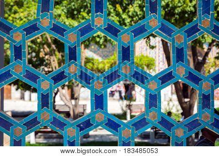View Towards Registan, Samarkand, Uzbekistan