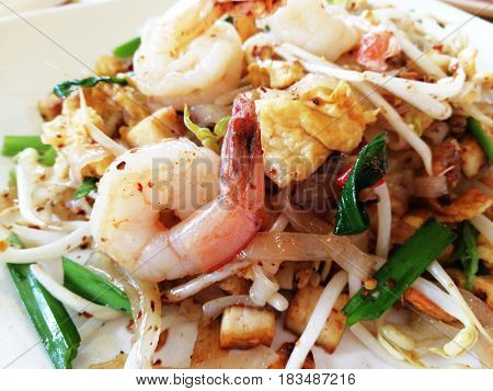 If you enjoyed this recipe I think you'll also love my Pad Thai