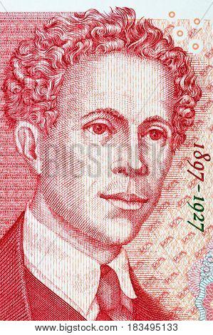 Ivan Milev Lalev portrait from Bulgarian money