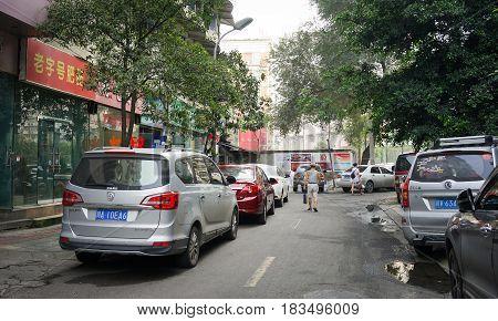 Street In Chengdu, Sichuan, China