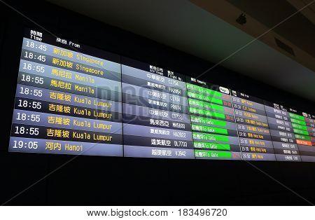 TAIPEI TAIWAN - DECEMBER 2, 2016: Flight information board displays arrival schedules at Taipei International airport.