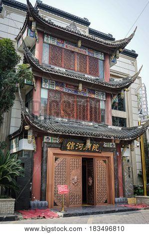 Chinese Temple In Chengdu, China