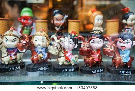 Souvenir Shops At Ancient Town In Chengdu, China
