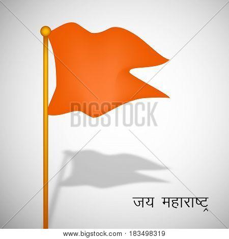 Illustration of flag of maharashtra state, India with hindi text jai maharashtra