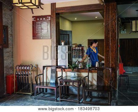 Inside Of Tea Shop In Chengdu, China