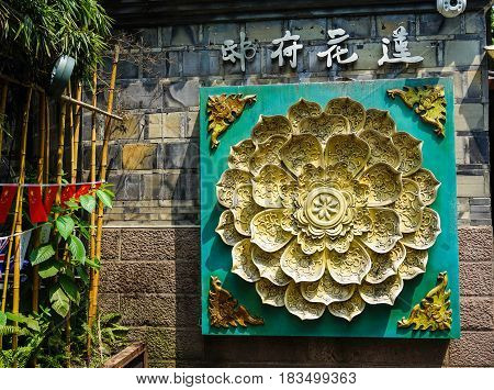 Decorations Of Tea House In Chengdu, China