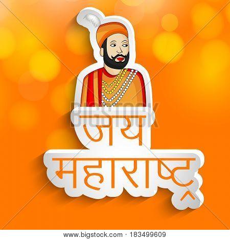 Illustration of king of maharashtra state, India with hindi language text jai maharashtra