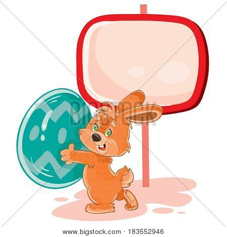 Vector illustration of an easter bunny holding a decorated egg in its paws. Print