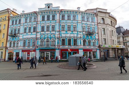 Kazan, Russia - Mar 26.2017. The former building of the hotel Commercial Rooms was built in 1906-1907. Bauman Street