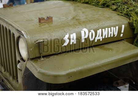 23.02.2016.Russia.Saint-Petersburg.On the occasion of the Victory Day.On the fender of the jeep is written - For the Motherland.