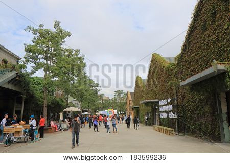 TAIPEI TAIWAN - DECEMBER 3, 2016: Unidentified people visit Huashan 1914 Creative Park. Huashan 1914 Creative Park is a multi-purpose park in Zhongzheng District.