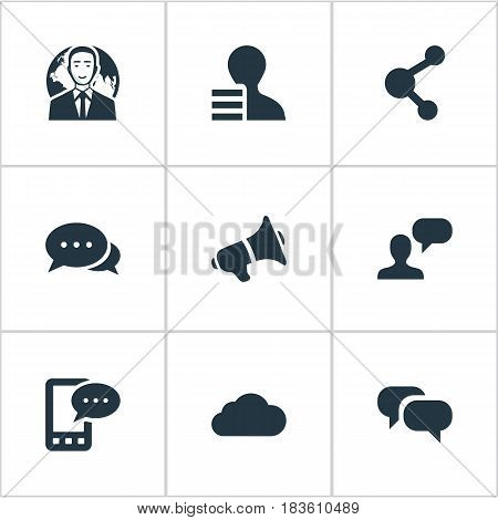 Vector Illustration Set Of Simple Newspaper Icons. Elements Loudspeaker, E-Letter, Share And Other Synonyms Megaphone, Relation And Loudspeaker.