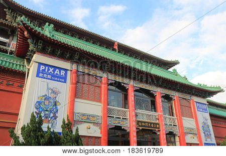 TAIPEI TAIWAN - DECEMBER 3, 2016: National Museum of History. National Museum of History was the first museum to established in Taiwan.