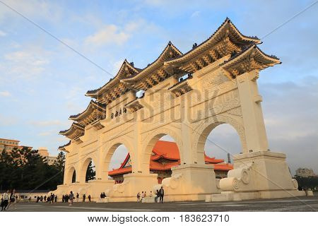 TAIPEI TAIWAN - DECEMBER 3, 2016: Unidentified people visit Freedom Square in Taipei. Freedom Square is a public plaza covering over 240,000 m2 in the city centre.