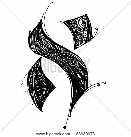 Jewish black and white alphabet. Aleph. Sign of your logo or capital letter of your offer