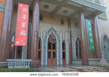 TAIPEI TAIWAN - DECEMBER 4, 2016: Oxford Aletheia University in Tamusi. Aletheia University was founded by George Leslie Mackay as Oxford College in 1882.