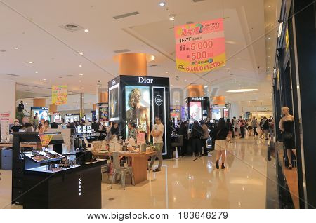 TAIPEI TAIWAN - DECEMBER 4, 2016: Unidentified people visit SOGO in Zhishan. Sogo is a Japanese department store chain that operates an extensive network of branches in Japan founded in 1831