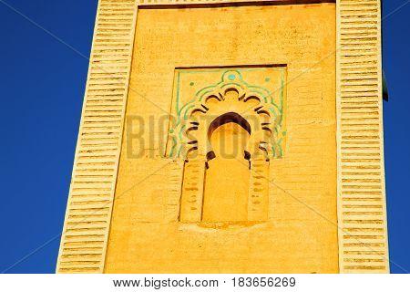 History  Maroc Africa   The Blue     Sky