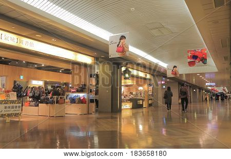 TAIPEI TAIWAN - DECEMBER 5, 2016: Unidentified people visit K underground shopping mall. K underground mall is located at the Taipei Main train statin.