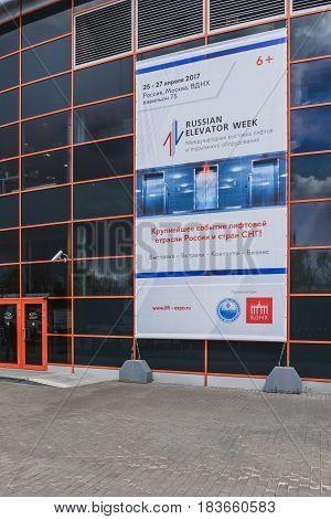 Russian Elevator Week 2017, International Exhibition