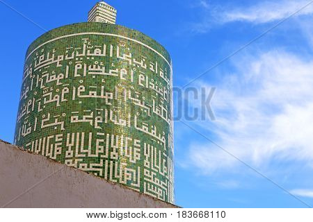 Muslim  Mosque    History  Symbol  In  Religion And  Blue    Sky
