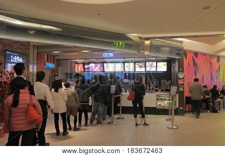 TAIPEI TAIWAN - DECEMBER 6, 2016: Unidentified people queue at McDonald fast food restaurant.