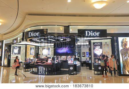 TAIPEI TAIWAN - DECEMBER 6, 2016: Unidentified people visit Dior store at Taipei 101 shopping mall.