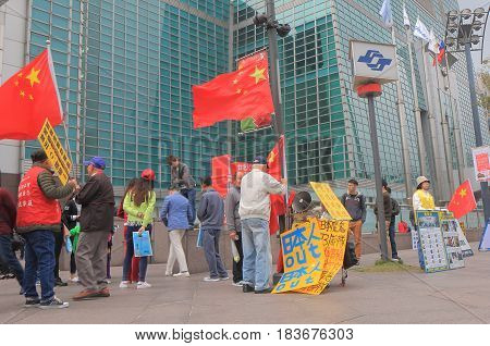 TAIPEI TAIWAN - DECEMBER 6, 2016: Unidentified people protest against Japan in front of Taipei 101.