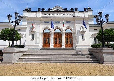Parliament Of Bulgaria
