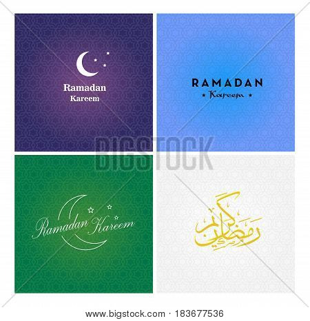 Set of Arabic backgrounds. Ramadan patterns. Vector flat illustration