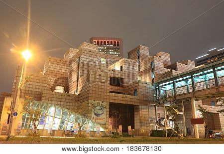 TAIPEI TAIWAN - DECEMBER 6, 2016: World Trade Centre night cityscape.