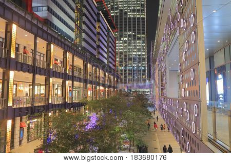 Xinyi New Life Square night cityscape Taipei Taiwan