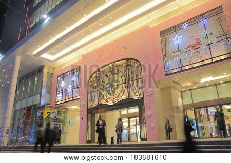 TAIPEI TAIWAN - DECEMBER 6, 2016: Unidentified people visit Uni President Department Store in Xinyi shopping district.