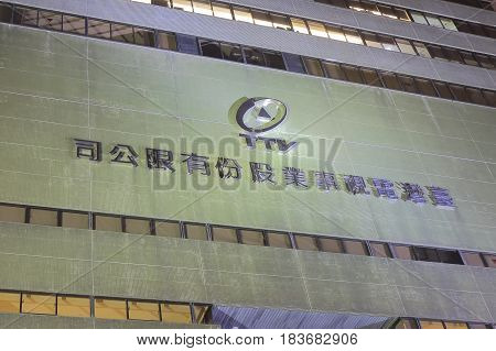 TAIPEI TAIWAN - DECEMBER 7, 2016: Taiwan Television Enterprise TTV. Taiwan Television Enterprise TTV is the first television broadcast station in Taiwan established in 1964