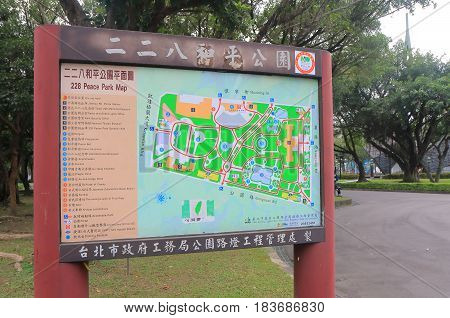 TAIPEI TAIWAN - DECEMBER 7, 2016: 228 Peace Park site map. 228 Peace Park is located in the middle of Taipei downtown.