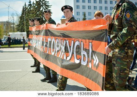 Yoshkar-Ola, Russia - May 8, 2015 A photo of the cadets participating in the action of memory during the Victory Day parade on May 9 in the central square of Yoshkar-Ola. Cadets carry a poster in the colors of St. George's ribbon with the words I remember