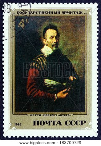 RUSSIA - CIRCA 1982: a stamp printed in Russia shows Portrait of an Actor Painting by Domenico Fetti Italian Baroque Painter circa 1982