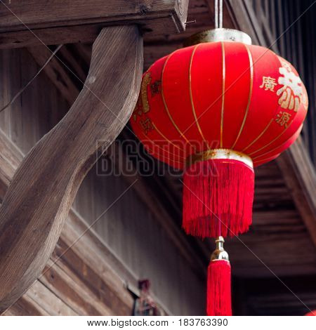 Chinese red lanterns hanging on historic building in Lishui cityZhejiang provinceChina.