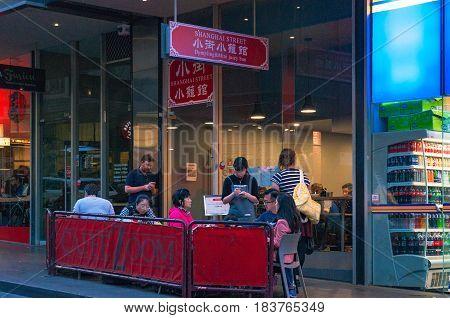 Shanghai Street Dumpling Restaurant On Little Bourke Street In Melbourne